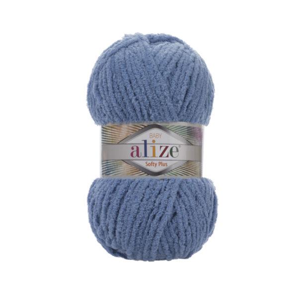 Alize Softy Plus - Tesma.by
