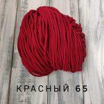 Красный 65