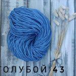 Голубой 43