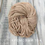 Кремовый 154