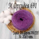 м. Орхидея 691