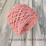 Розовый перламутр